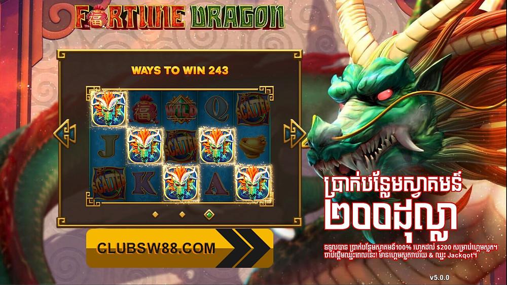 Fortune Dragon slot