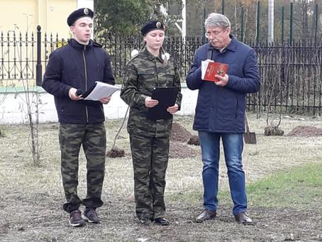 Акция «Георгиевская Аллея ратной славы».
