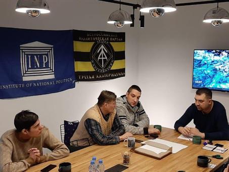 Партия Третья Альтернатива и Институт Национальной Политики открыли офис
