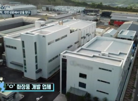 KBS1TV <Homo Science>