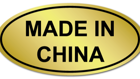 "No más ""Made in China"""