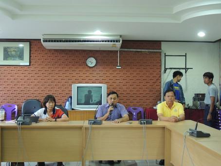การประชุมรับฟังความคิดเห็นและนำเสนอแผนการแก้ไขปัญหาการระบาดของแมลงพาหะและโรคใบขาวอ้อยของภาคกลาง