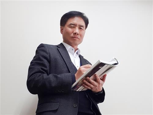 성균관대학교 겸임교수, 한글과컴퓨터학원 원장 김동규