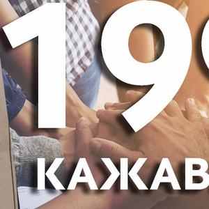 Да живее Република Македонија – СЕКОГАШ И ЗА СИТЕ!
