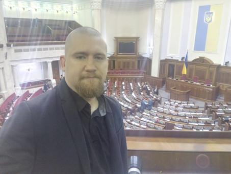 15 ноября Иван Белецкий посетил пленарное заседание Верховной Рады Украины