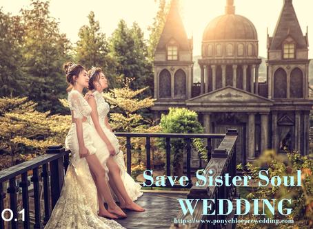 Wedding 閨蜜! 99%的新娘都後悔婚前只拍過婚紗照,女人啊 一生一定要拍2次婚紗🌍全球閨蜜婚拍!亞洲第一必拍