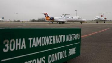 О ввозе сильнодействующих лекарств на территорию России