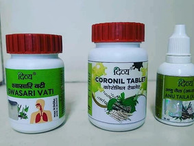 This is all about Patanjali Coronil Kit