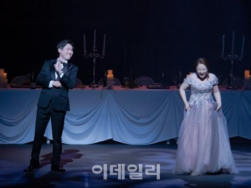 200명 무대에 오른 '오페라 갈라콘서트' 성료
