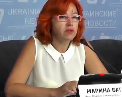 Марина Багрова: Прийняття нового правопису має історичні підстави