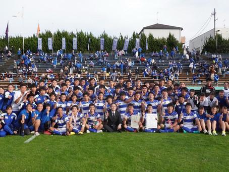 第100回全国高校ラグビー 大会静岡県大会 決勝 優勝‼︎