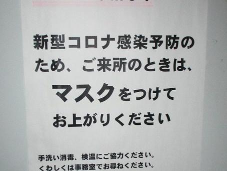 ウィズ広島三題噺(ばなし)
