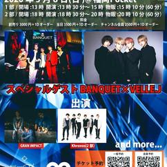 2020/03/08(日)福岡@福岡Pocket