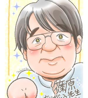 40代 女性 大阪市 毎日が快適です。