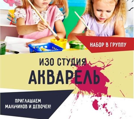МАСТЕР-КЛАССЫ В ЖК Плеханово!