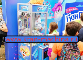 Аренда автомата с игрушками Хватайка