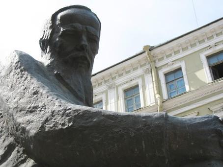 Перечитывая Достоевского