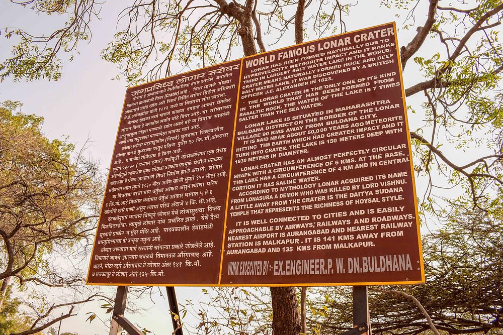 History of Lonar Lake