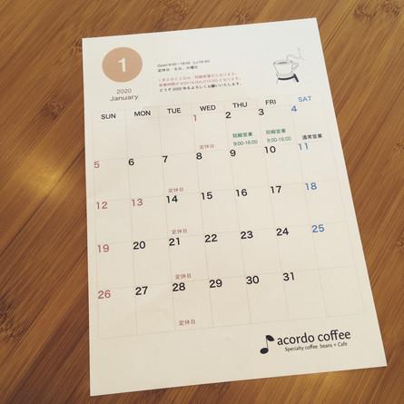 1月の営業日および定休日のお知らせ