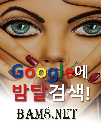 강남오피ᐱ【bam8,ⓝet】⒰밤달1등⑺강남건전마사지강남유흥강남오피囼강남오피추천ண강남셔츠룸