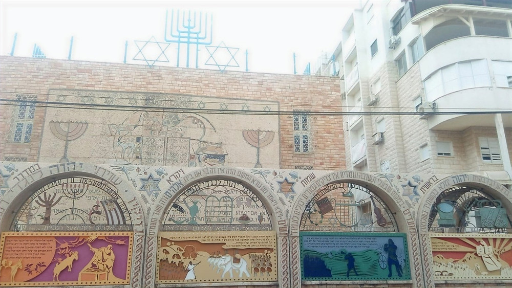 Synagogue in Acre