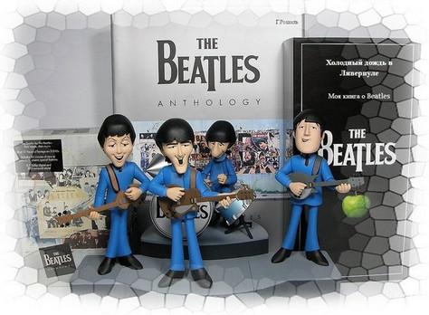 Моя книга о Beatles