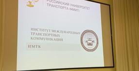 Профориентация от ИМТК РУТ (МИИТ)!