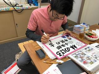 【急募】応援してくれる仲間募集中!!
