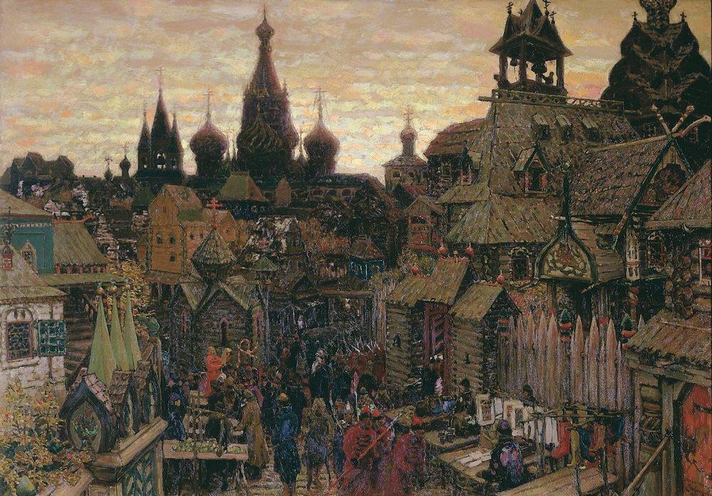 Улица в Китай-городе. Начало XVII века (1900 год)