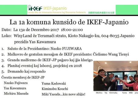 Raporto: Jarkunveno de Japanio