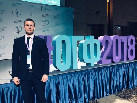 Участие в Общероссийском гражданском форуме