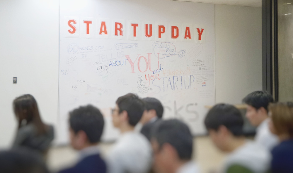 Why Digital Marketing is essential for Startup business