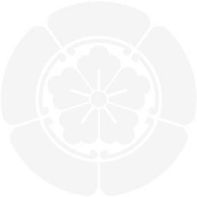 祇園御旅所と「とミくばり」の近世―大経師降屋内匠以前― 村上紀夫