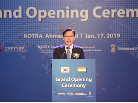 KOTRA office in Ahmedabad to boost trade links