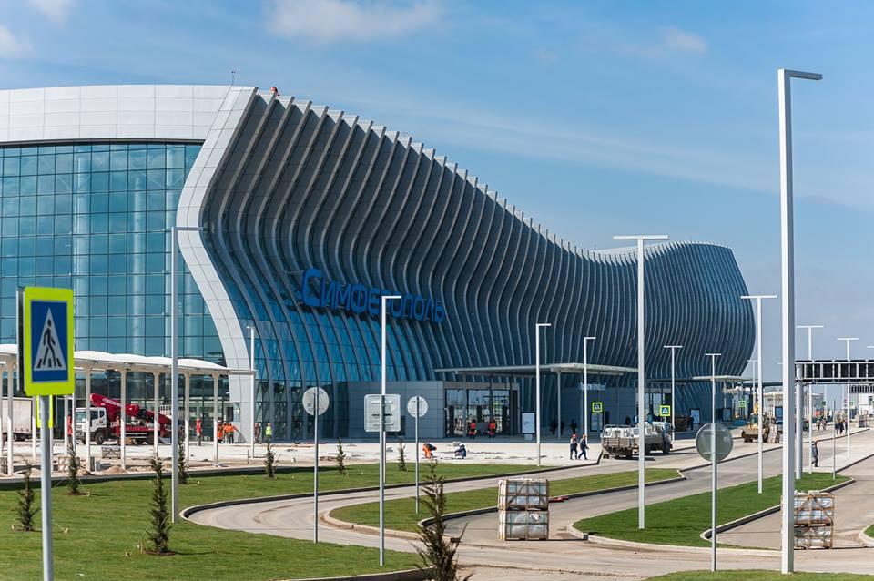 New airport Simferopol
