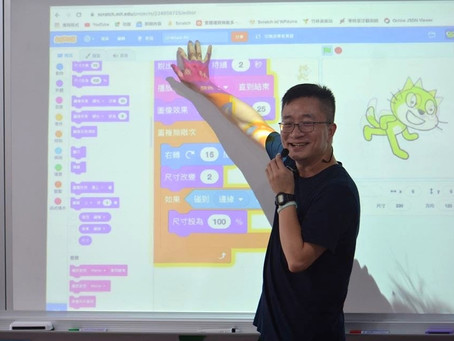 【未來教室】電腦科學X故事的力量:跨域學習從程式開始