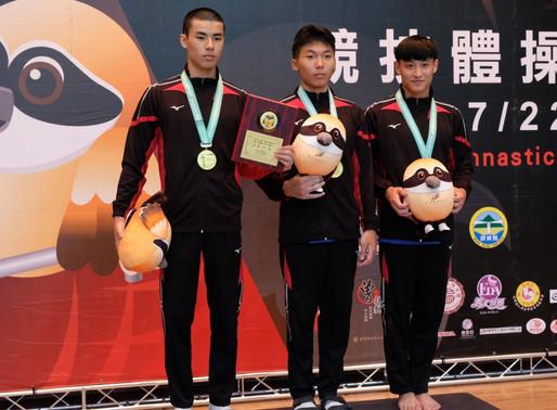 全中運/最後一年不留遺憾 三重高中再次奪得體操男子組成隊金牌