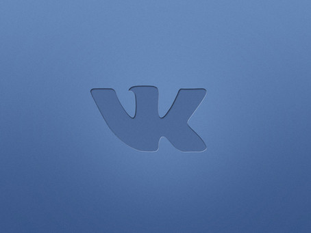 """""""ВКонтакте"""" предоставит информацию по обработке персональных данных"""