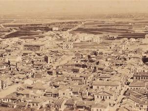 Μια πρωτοφανής φωτογραφία της μεταοθωμανικής Αθήνας (Αναδημοσίευση από https://1-2.gr)