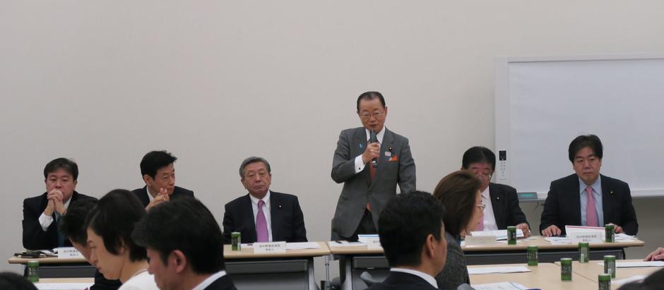 道の駅議員連盟 設立総会