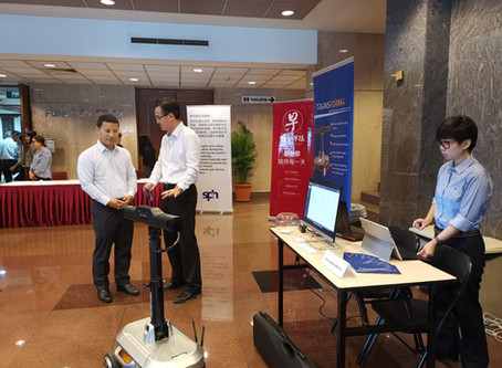 Quicabot B20 in Transforming the Construction Industry Through Productivity and Digitalisation event