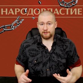 БЕЛЕЦКИЙ LIVE. Итоги недели 1 февраля 2020 г.