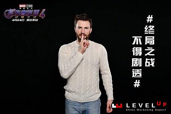 ชาวเนตจีนเดือด!! Avengers End Game โดน Spoil บน Weibo