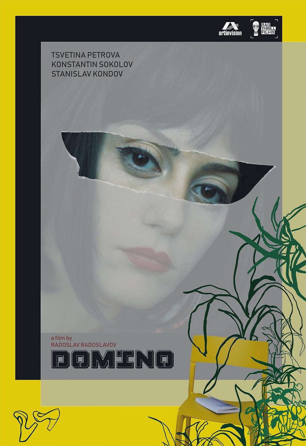 Domino short film poster