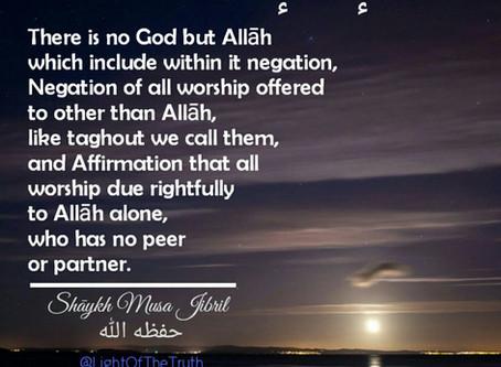 Laa ilaha illAllah - لا إله إلا الله