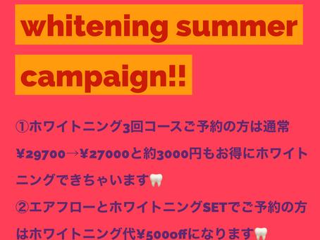 8月Whitening summer campaign🌼🌼🌼