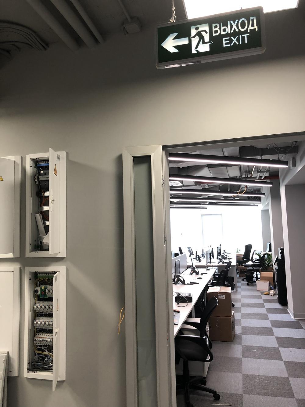 Удаленная работа или офис?