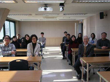 한국기계연구원 임현의 박사 세미나