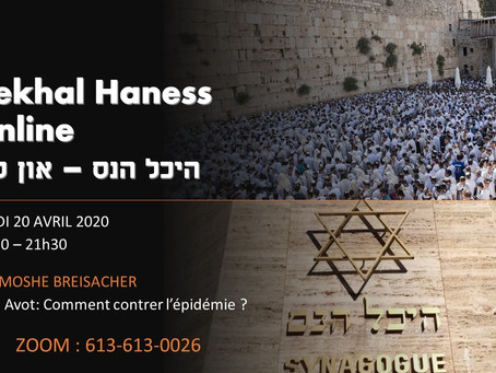 20/04/2020 - Pirké Avot: Comment contrer l'épidémie ? - Rav Breisacher