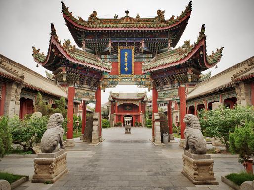 Кайфэн - одна из древних столиц Китая. Kaifeng, China.